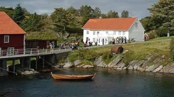 Herøy gard - Foto: Vikebladet